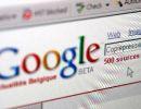 Google biến ứng dụng online thành offline